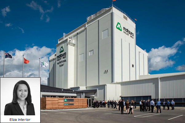 MVM's new facility at Gore, New Zealand